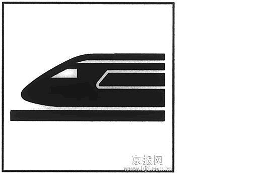 漂流等新兴运动也有了统一标志图 从今天开始,旅客在火车站、消费