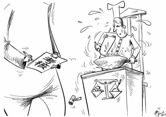 庭长、厨师,傻傻分不清楚?