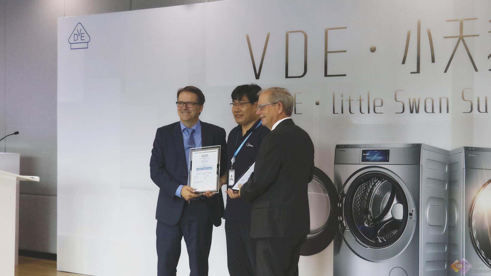冷水洗涤技术标准制定者:小天鹅科研体系获VDE三重认证